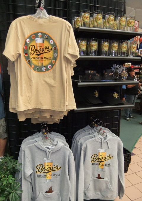 Just some of the merchandise at the 2012 Epcot Food & Wine Festival