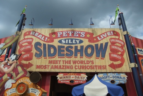 Entrance to Pete's Silly Sideshow