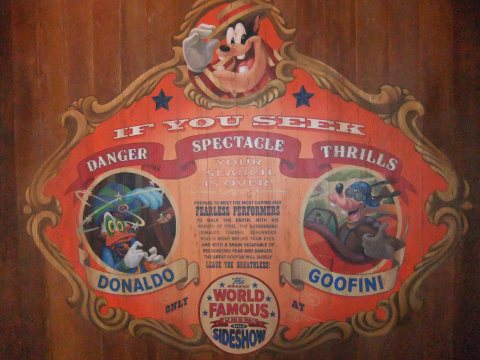 Sign inside the Sideshow