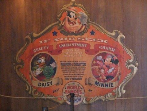 Signage inside the Sideshow