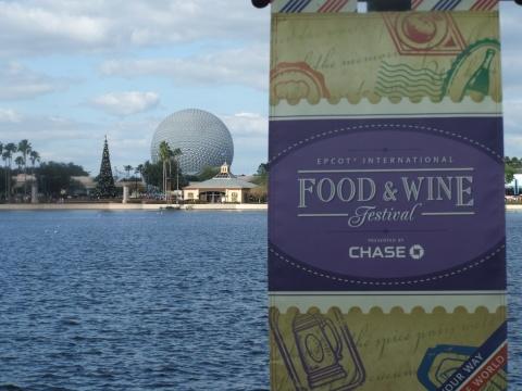 Goodbye Food & Wine Festival - hello Christmas...