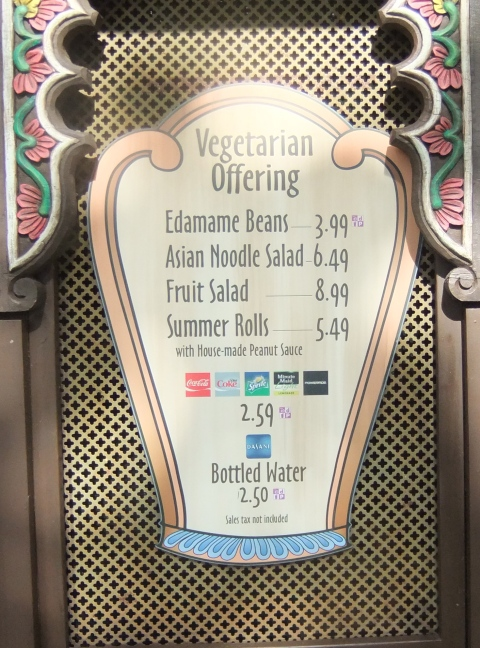 "Menu at ""Safari Egg Roll"" Kiosk in Animal Kingdom"