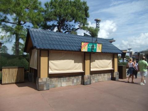 Kiosk in Japan