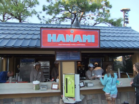 "Hanami (""Flower Viewing"") kiosk in Japan"