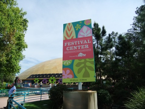 Epcot International Flower & Garden Festival Festival Center