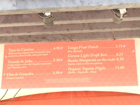 Mexico Booth Menu