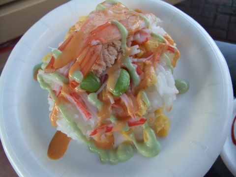 Chirashi Hanazuchi (Grilled Salmon, cooked Shrimp and Crab Stick over Ginger Rice with Volcano and Dynamite Sauces)