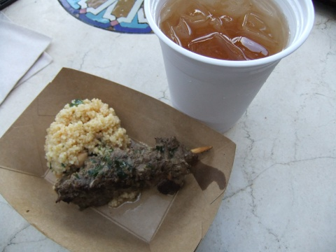 Spiced Lamb Kabob with Vegetable Couscous Salad and Iced Mint Tea