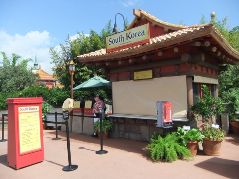 Korea Booth at Epcot Food & Wine Festival