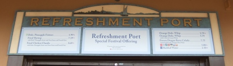 Refreshment Port menu during the Food & Wine Festival