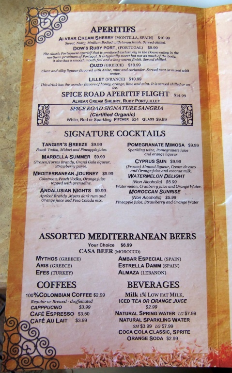 Spice Road Table Beverage Menu