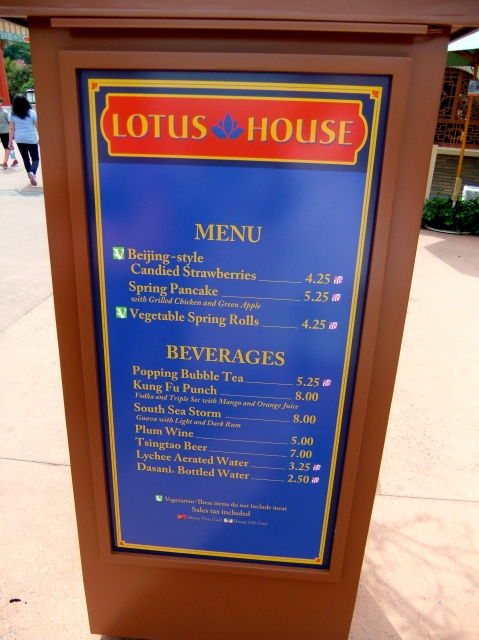 Lotus House Menu