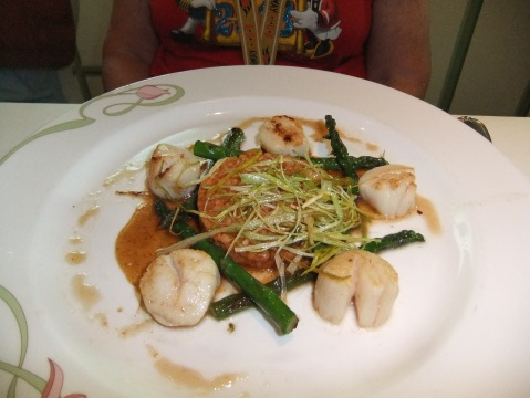Caramelized Sea Scallops