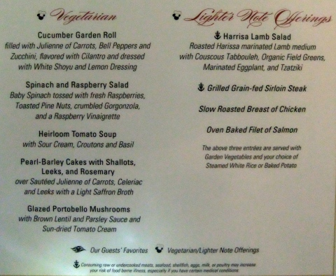 Part of the Enchanted Garden menu