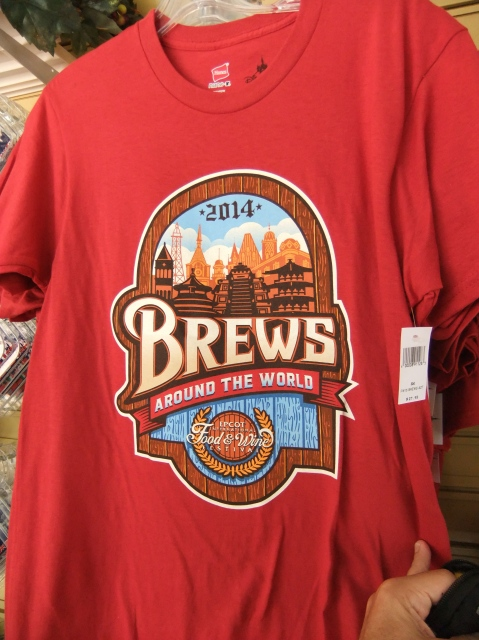 "Front of ""Brews..."" Tee"